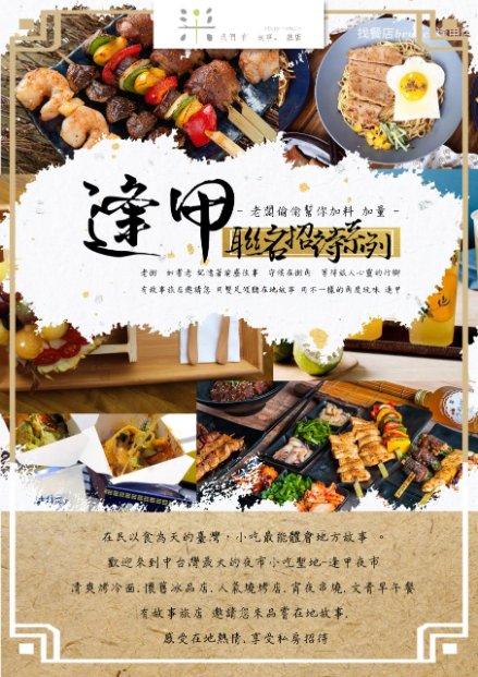 WeChat 圖片 20200830130744 1